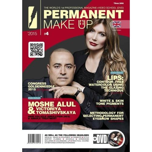 Permanent Make up Magazin 2015/4. Magyar fordítással
